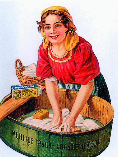 """""""Нестор"""" сабыны реклама плакаты"""