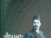 yuldiz1